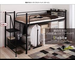 Bunk Bed Systems Okkagu Rakuten Global Market Palace With Staircase Bunk Bed