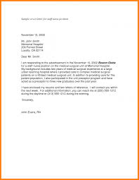 12 template for cover letter for job g unitrecors