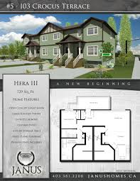 Multifamily Plans by Janus Homes Floor Plans Janus Homes