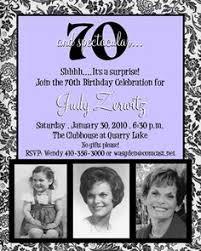 free printable 70th birthday invitation favorite public art