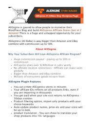 aliexpress location ali engine store builder best aliexpress affiliate stores