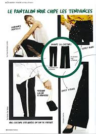 darty étoffe catalogue hardware en 23 best parutions magazines images on coupon coupons