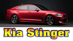 Kia Gt4 Release Date 2018 Kia Stinger Gt 2018 Kia Stinger Gt Price 2018 Kia Stinger