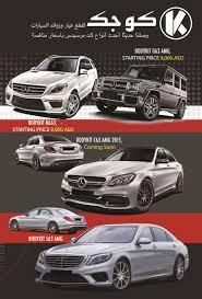 lexus used spare parts sharjah kojak group of companies fzc dealers parts u0026 accessories auto