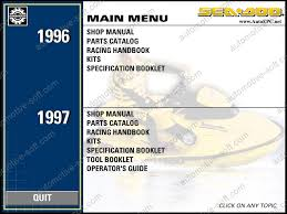 brp sea doo 1996 1997 electronic spare parts catalogue