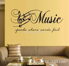 stickers ski picture more detailed about music music speak where words bail wall decal sticker quote lettering