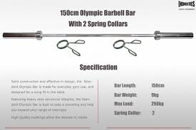 olympic bench bar length bench decoration