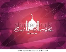 Eid Card Design Eid Ul Adha Stock Images Royalty Free Images U0026 Vectors Shutterstock