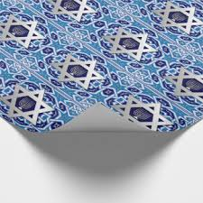 hanukkah wrapping paper chanukah gifts on zazzle