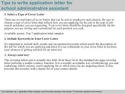 administrative assistant application letter