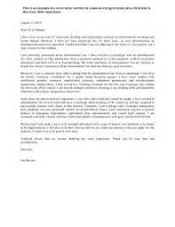 letter wiki cover letter wiktionary cv curriculum vitae how to