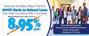 lexus financial minimum credit score loans our community credit union