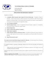 birth certificate not official template masir