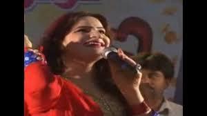 Mobile K He Ajjan Man Pan Khe Thaindam Shazia Tarnam Album 65 Photo Mobile