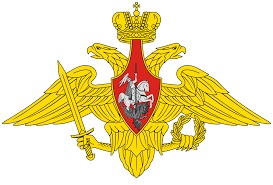 russian armed forces wikipedia