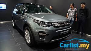 kereta range rover sisma auto to expand jaguar land rover network opens new 3s