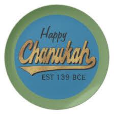 hanukkah tableware hanukkah plates zazzle
