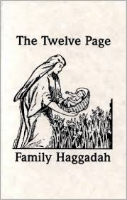 family haggadah the twelve page family haggadah lois june wickstrom