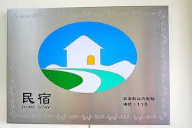 si鑒e bain si鑒e pour salle de bain 100 images sanchong district 2017 top