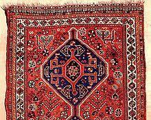 venditore di tappeti tappeto