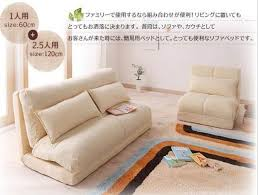 Japanese Sofa Bed Inspiring Japanese Sofa Bed With Sofa Beds Brisbane Zen Beds Sofas