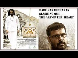 vazhthidunnu ninne song from new movie god for sale youtube