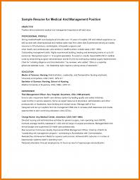 Boutique Manager Resume 9 Store Manager Resume Examples Mbta Online