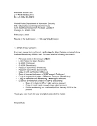 i 130 sample cover letter the letter sample
