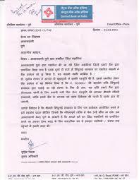 Hindi Birthday Invitation Card Matter Matter Of Invitation Card Futureclim Info