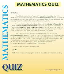 agmta all goa mathematics teachers u0027 association goa maths quiz