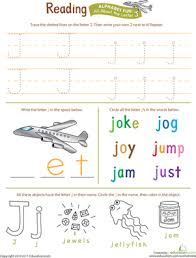 get ready for reading all about the letter j worksheet