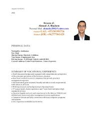 Front Desk Manager Resume The Endless Steppe Book Report Best Dissertation Chapter Writing