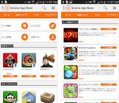app store apk ycoins appstore apk version 1 0 nexva ycoins