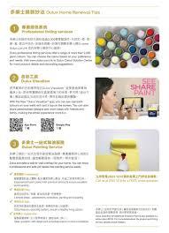 dulux gold anti formaldehyde emulsion paint whites u0026 neutral
