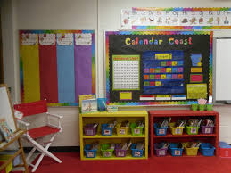 my 2012 2013 first grade classroom miss decarbo