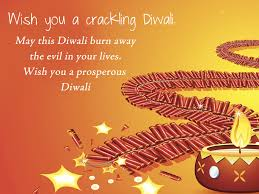 msgs diwali messages deepavali sms friends 2017