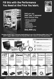 Desk Top Computer Sales Intel Core I7 Computer Promotion Kong Technology