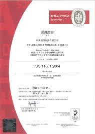 bureau veritas hong kong ltd li hing holdings limited