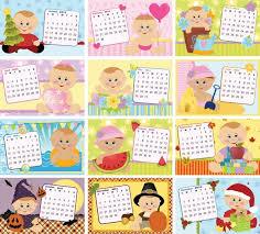 cute 2011 calendar template vector free vector in encapsulated