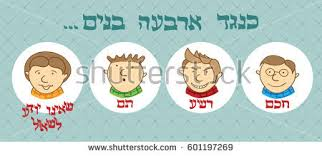santa haggadah four sons illustration passover haggadah wise stock vector 601197269