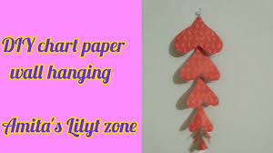 chart paper wall hanging diy craft for kids wall hanging diy