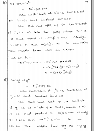 rd sharma class 8 solutions chapter 7 factorization ex 7 8 q 4