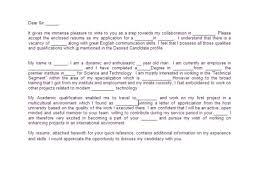 dharm ekta ka madhyam hai essay essay questions for physiology