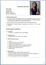 tips on resume