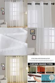 25 best modern pencil pleat curtains ideas on pinterest pencil