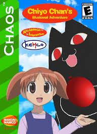 chiyo fanon wiki fandom powered by wikia image chiyo chan s illusional adventure box png