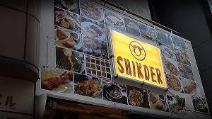 cours cuisine bordeaux cuisine cours de cuisine nancy fresh ikea cuisine