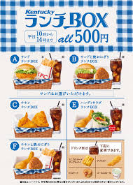 Kfc All You Can Eat Buffet by Around The World Kfc Japan Offers The Handy Salad Brand Eating