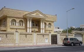 Western Qatari Home Design