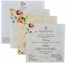 digital wedding invitations digital wedding invitations e wedding cards shubhankar